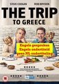 The Trip To Greece [DVD] [2020]