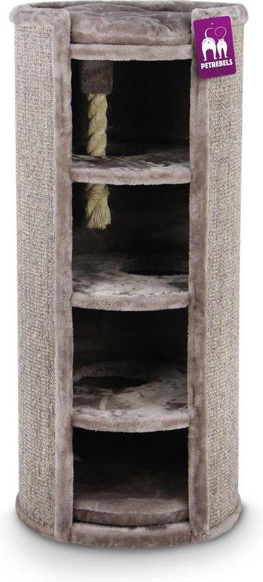 Petrebels Superdome 120 Krabton voor katten - Cappuccino - 49 x 49 x 120 cm