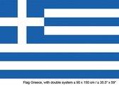 Vlag Griekenland