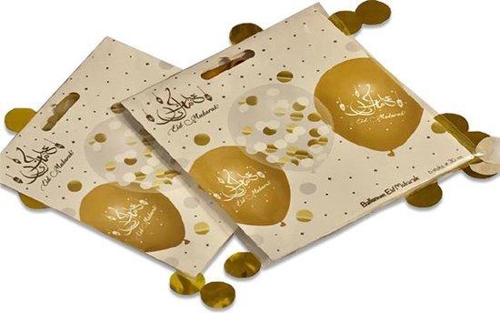 Ballonnen 'Eid Mubarak' (Ø30cm, 6st)