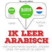 Ik leer Arabisch