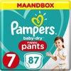 Pampers baby dry pants - maat 7 - 87 luiers Maandbox luierbroekjes