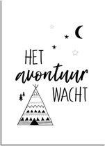 Kinderkamer poster Het avontuur wacht DesignClaud - Zwart wit - A4 poster