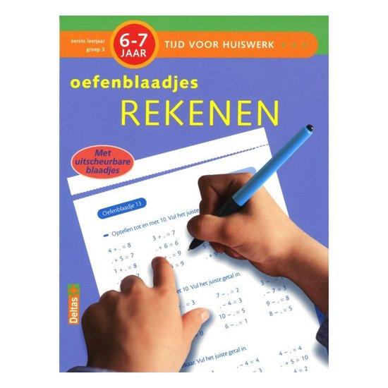 Tijd voor Huiswerk Oefenblaadjes Rekenen (6-7j.) - Annemie Bosmans |