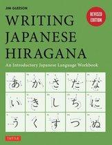 Writing Japanese Hiragana: An Introductory Japanese Language Workbook