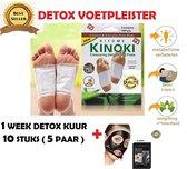 Detox voetpleisters + BLACKMASK GRATIS - voetpleisters - ontgiftigen -vermindert stress - Detoxing - Detox thee - Ontgiftingspleister - voetpleister - Afvallen - Warmte pleister - KINOKI - Detox pads - Volkaren - Detox stick - Detox kuur - 10 STUKS