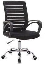 Tech Supplies - Ergonomische Bureaustoel - Bureaustoelen voor volwassenen - Business Office Chair Zwart