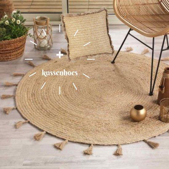 Atmosphera vloerkleed rond jute - Ø120 cm - tapijt rond met kussenhoes- vloerkleden - jute tapijt met kwastjes - naturel - goud accenten - tapijt kinderkamer