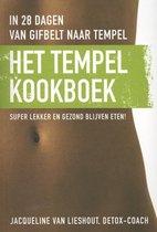 Boek cover Het tempel kookboek van Jacqueline van Lieshout (Paperback)