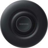 Samsung Wireless Fast Charging Pad - Zwart