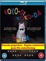 Koko-Di Koko-Da [Blu-ray]