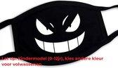 Mondkapjes Emoji | Mondmasker wasbaar met print | Wasbare stoffen Mondkapjes | Ov geschikt | Face Mask | Uitwasbaar | Katoenen mondkapje | Herbruikbare Mondkapjes | Herbruikbaar | Mondkapje wasbaar | Mondkapjes wasbaar