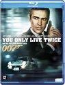 James Bond 05: You Only Live Twice (Blu-ray)