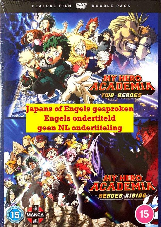 My Hero Academia - Movie Double Pack - Two Heroes & Heroes Rising [DVD]