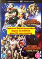 My Hero Academia - Movie Double Pack - Two Heroes & Heroes Rising [DVD]