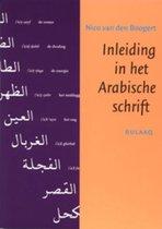 Inleiding in het Arabische schrift