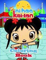 Ni Hao Kai-Lan Coloring Book