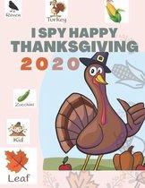 I Spy Happy Thanksgiving 2020
