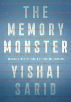 The Memory Monster