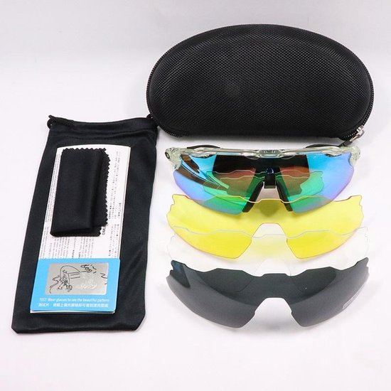   Outdoor bril   wielrennen   verstelbaar   fietsbrillen   outdoor   gepolariseerde glazen  sport   mountainbike bril   winddichte glazen   Space blauw