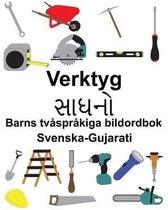 Svenska-Gujarati Verktyg/સાધનો Barns tv�spr�kiga bildordbok