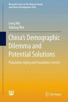 China's Demographic Dilemma and Potential Solutions