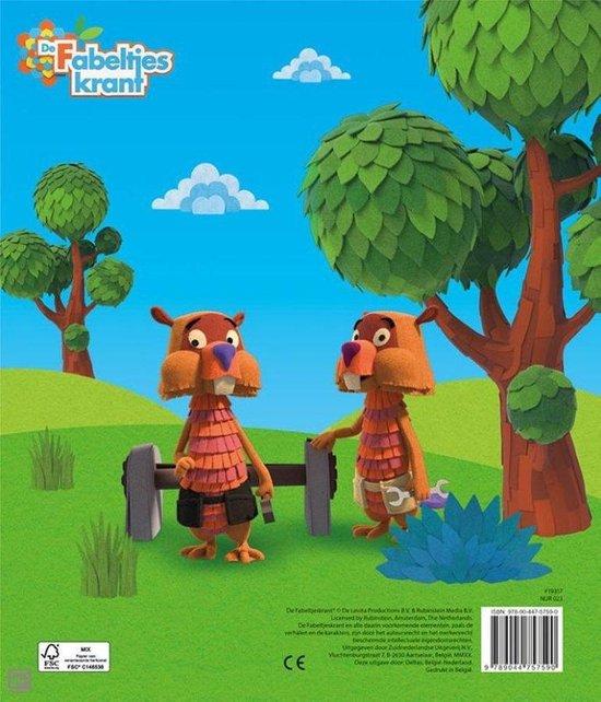 Thumbnail van een extra afbeelding van het spel stickerboek De Fabeltjeskrant junior 24,5 cm papier blauw