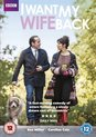 I Want My Wife Back (Import)