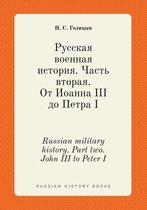 Russian Military History. Part Two. John III to Peter I