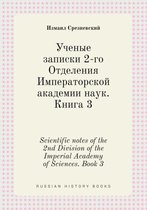 Scientific Notes of the 2nd Division of the Imperial Academy of Sciences. Book 3