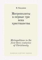 Metropolitans in the First Three Centuries of Christianity