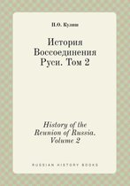 History of the Reunion of Russia. Volume 2