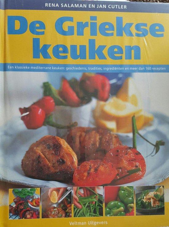 De Griekse Keuken - Rena Salaman pdf epub