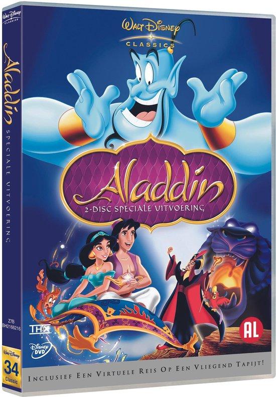 Cover van de film 'Aladdin'