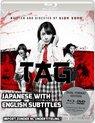 Tag (2015) Dual Format (Blu-ray & DVD) edition
