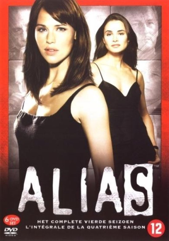 Cover van de film 'Alias'