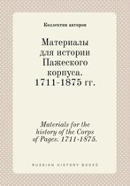 Materials for the History of the Corps of Pages. 1711-1875.