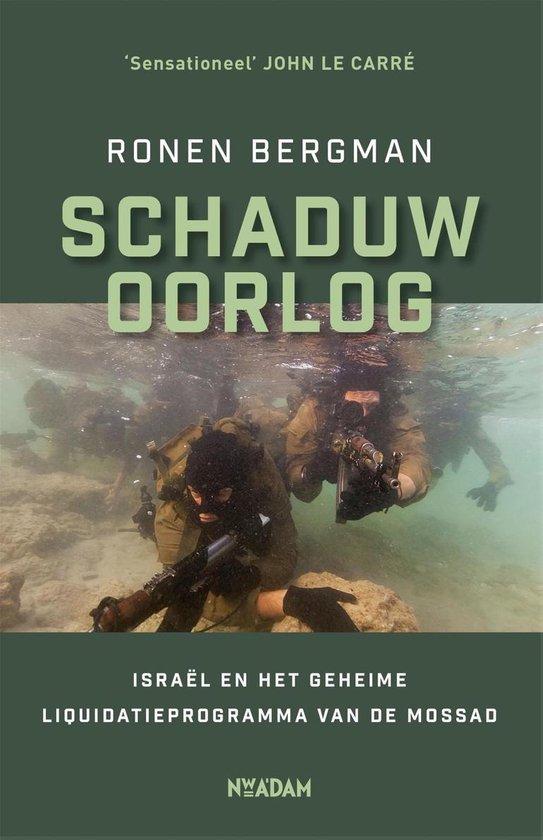 Schaduwoorlog - Ronen Bergman |
