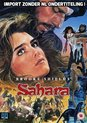 Sahara [DVD] (import)