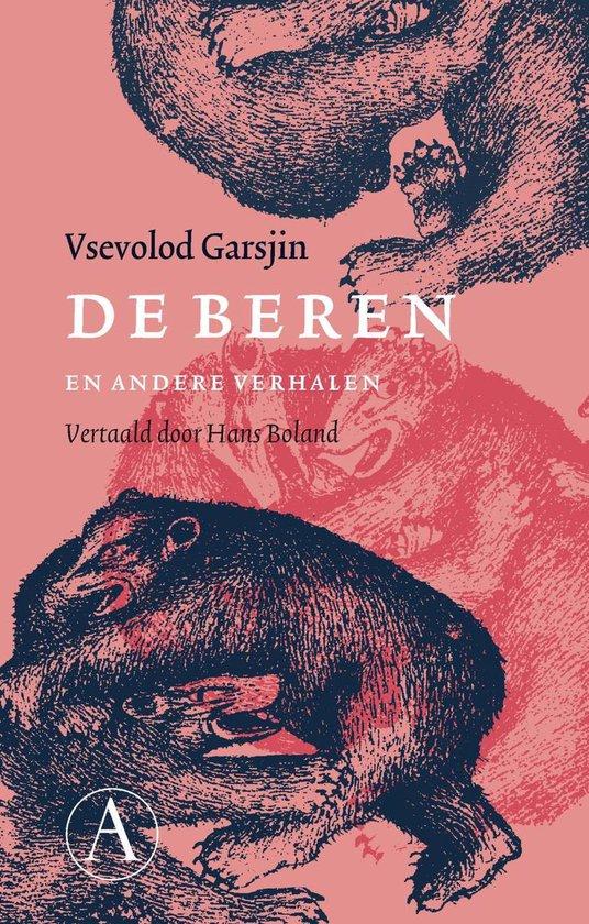 De beren en andere verhalen - Vsevolod Garsjin | Readingchampions.org.uk