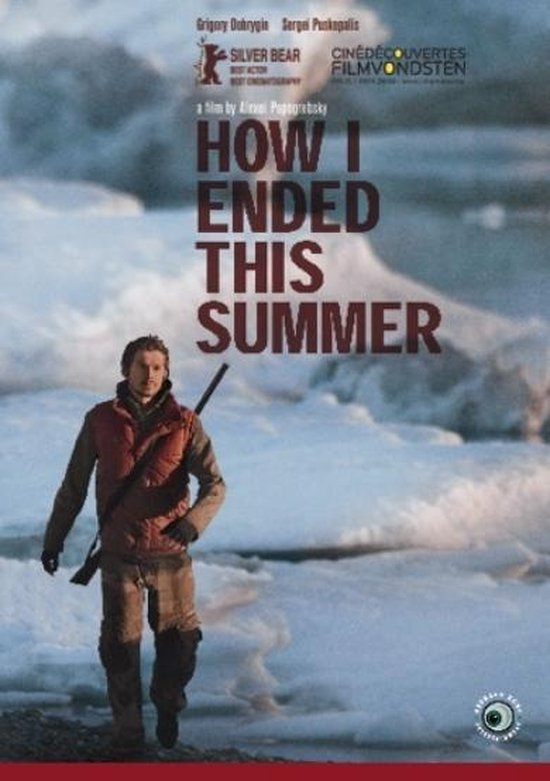 Cover van de film 'How I Ended This Summer'