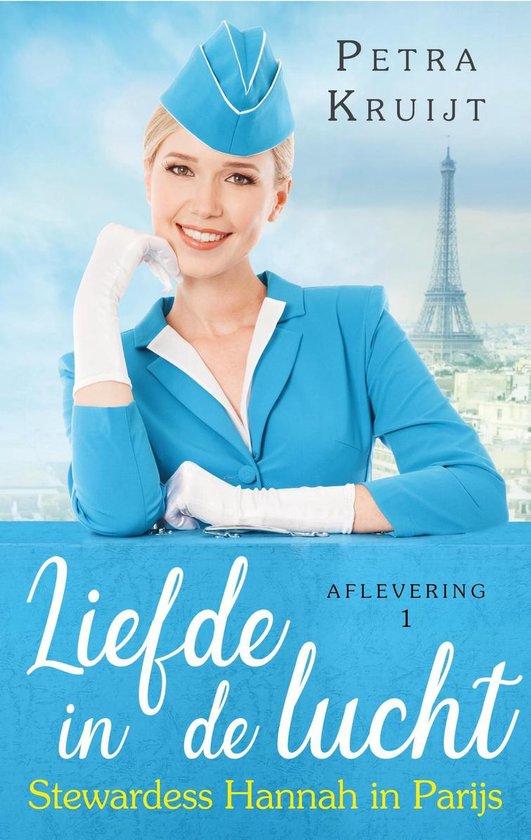 Liefde in de lucht 1 - Stewardess Hannah in Parijs