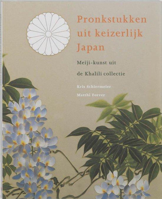 Pronkstukken uit keizerlijk Japan - K. Schiermeier |