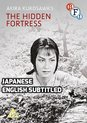 The Hidden Fortress [DVD]