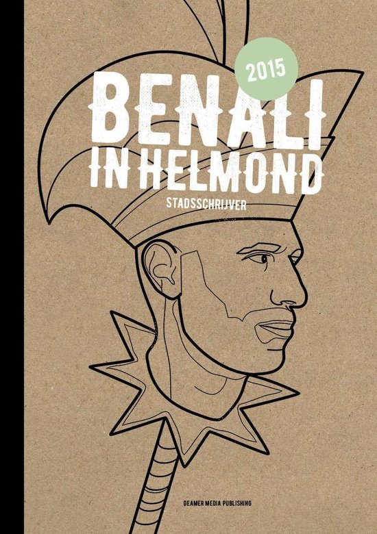 Benali in Helmond - Abdelkader Benali  
