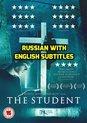 The Student ((M)uchenik) [DVD]