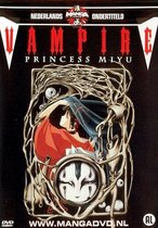 Vampire Princess Miyo