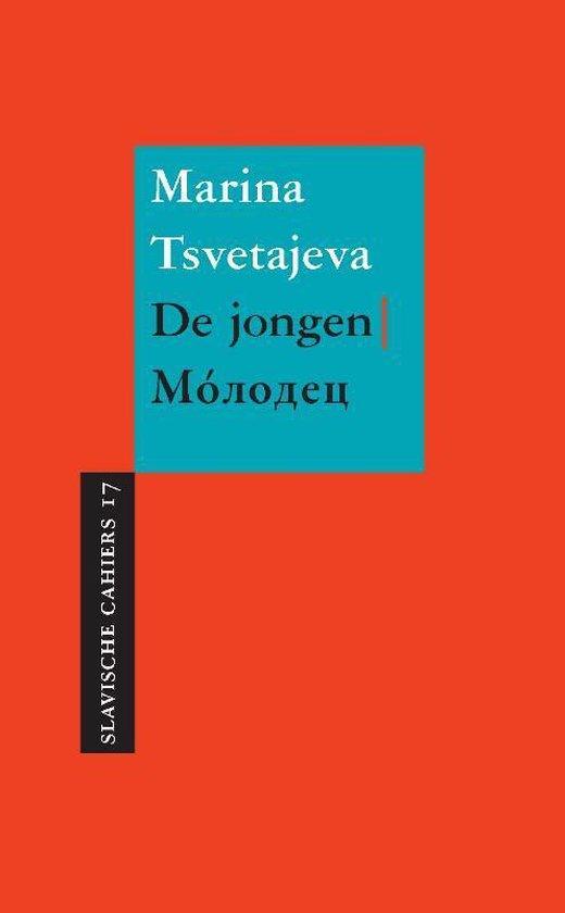 De jongen - Marina Tsvetajeva |