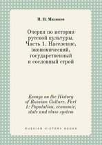 Essays on the History of Russian Culture. Part 1