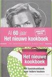 Het nieuwe kookboek